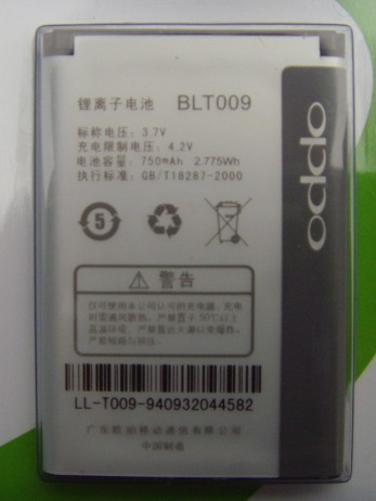 OPPO A90 Battery BLT009 ML-OP004 Blt00910