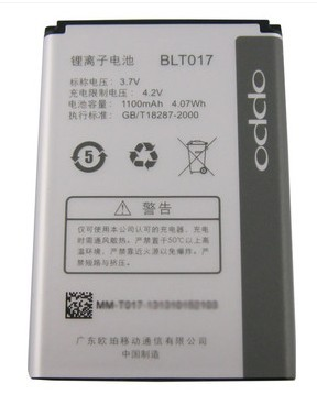 OPPO A617 Battery BLT107 ML-OP007 Blt01710