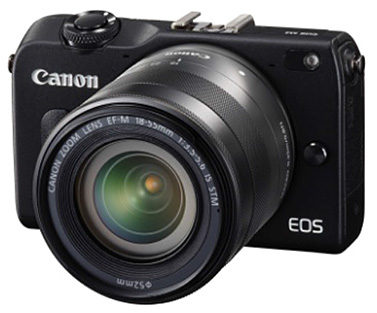 Canon Eos M2 gets official, equipped with LP-E12 battery Canon-10