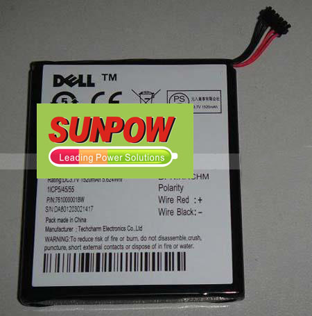 EMOBILE GS01 Battery V04B D4310