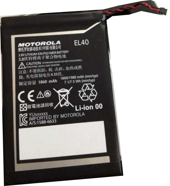 Motorola EL40 Battery El4010