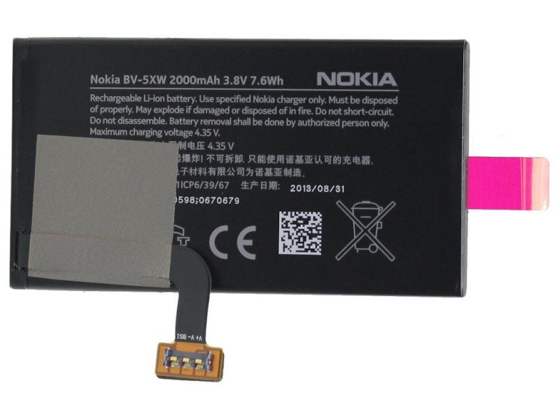 Nokia Lumia 1020 Battery BV-5XW  Lumia111