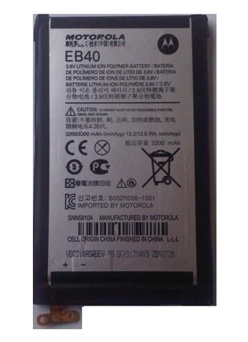 Motorola Droid Razr MAXX  XT916 Battery EB40 ML-M074 Ml-m0710