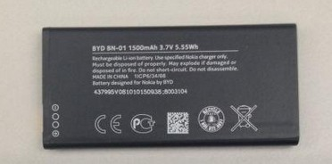 Nokia X Battery BN-01 ML-N047 N04710