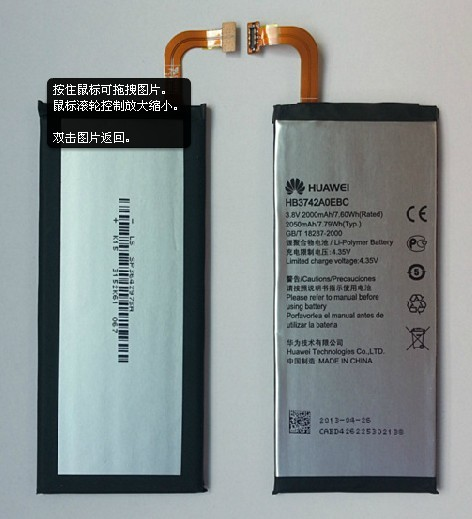 Huawei Ascend P6 Battery HB3742A0EBC ML-HW003 P610