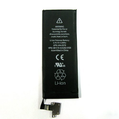 iPhone 4S Battery 616-0580 PA-IP005 Pa-ip014