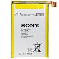 Sony Xperia ZL C6503 Battery LIS1501ERPC Zl10