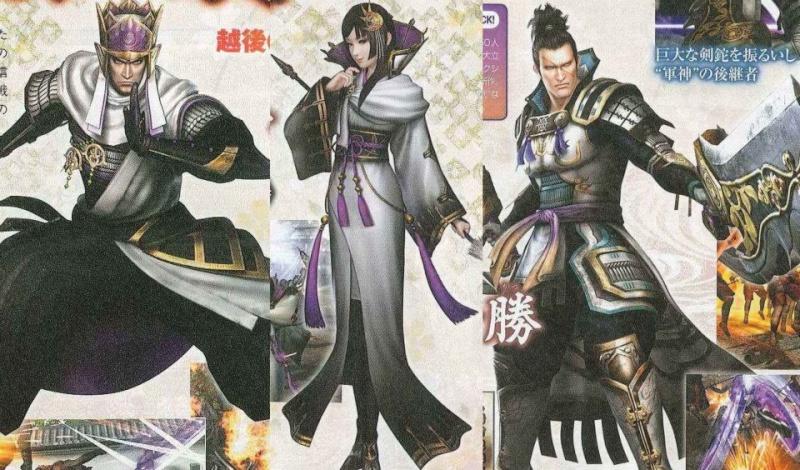 Les Uesugi au grand complet ! 15305910