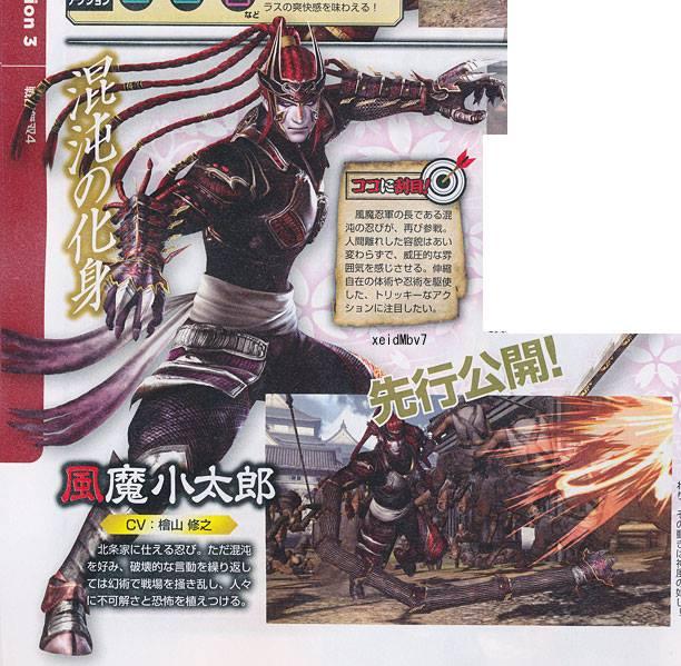 Le plus ténébreux des Ninja apparait ! Kotaro10