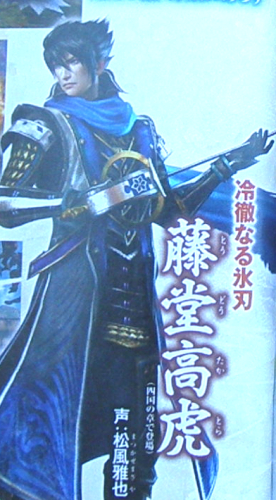 Anegawa peut se lancer ! Takato10