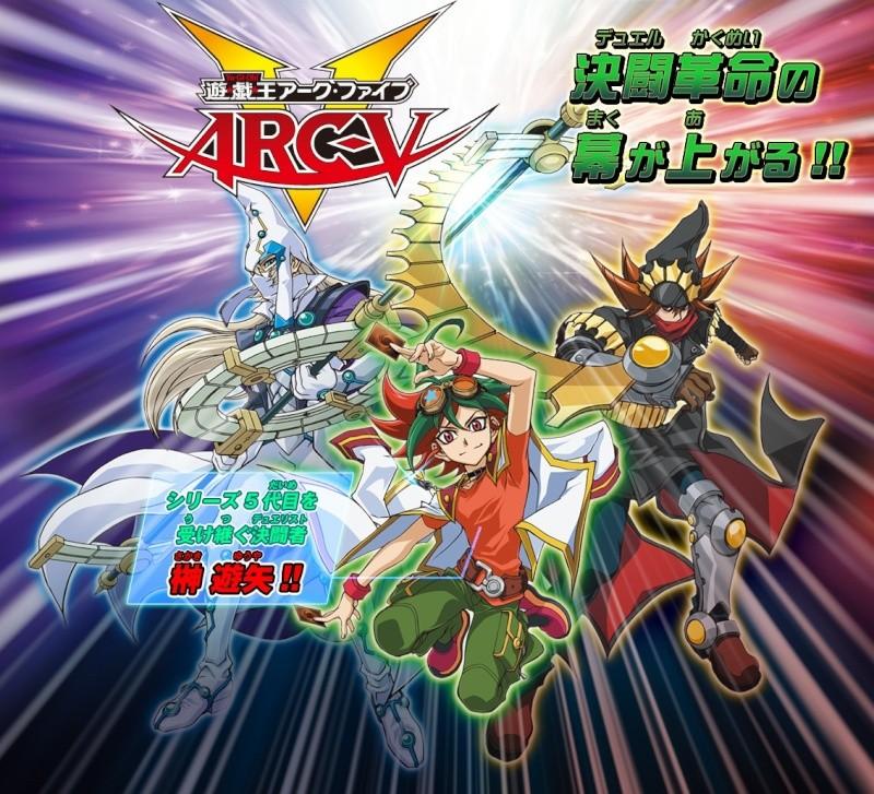 Yu-Gi-Oh! ARC-V 1 - 9¿? MP4 [Mediafire - MEGA] Kv2b10