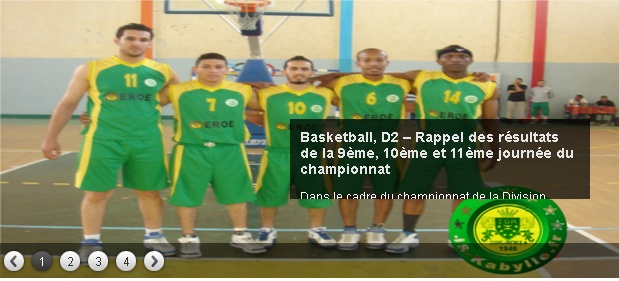 JS Kabylie : Section BASKETBALL - Page 3 20140116