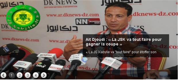 [CA - Finale] JS.Kabylie 1 (4) - 1 (5) MC.Alger (Après match) 20140438