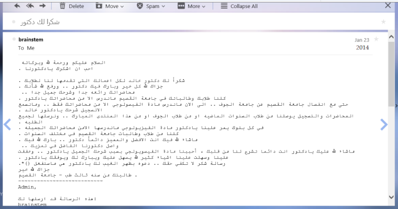 منتدى دكتور خالد أبو الفضل الطبى Ooouo_15