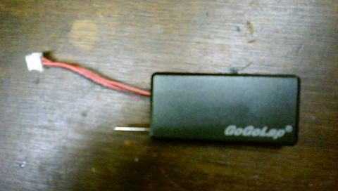 Boitier de programmation pour Mini-Z Dsc00022