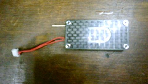 Boitier de programmation pour Mini-Z Dsc00024