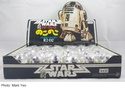 THE JAPANESE VINTAGE STAR WARS COLLECTING THREAD  01taka12