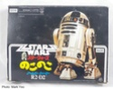 THE JAPANESE VINTAGE STAR WARS COLLECTING THREAD  02taka12