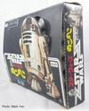 THE JAPANESE VINTAGE STAR WARS COLLECTING THREAD  03taka12