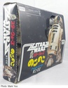 THE JAPANESE VINTAGE STAR WARS COLLECTING THREAD  04taka12