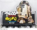 THE JAPANESE VINTAGE STAR WARS COLLECTING THREAD  08taka11