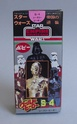 THE JAPANESE VINTAGE STAR WARS COLLECTING THREAD  C3_110