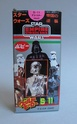 THE JAPANESE VINTAGE STAR WARS COLLECTING THREAD  Popy_d10