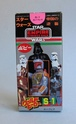 THE JAPANESE VINTAGE STAR WARS COLLECTING THREAD  Popy_f10