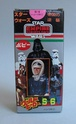 THE JAPANESE VINTAGE STAR WARS COLLECTING THREAD  Popy_h10