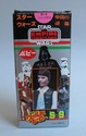 THE JAPANESE VINTAGE STAR WARS COLLECTING THREAD  Popy_h18