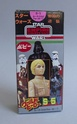 THE JAPANESE VINTAGE STAR WARS COLLECTING THREAD  Popy_l10