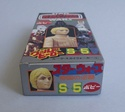 THE JAPANESE VINTAGE STAR WARS COLLECTING THREAD  Popy_l15