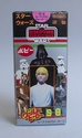 THE JAPANESE VINTAGE STAR WARS COLLECTING THREAD  Popy_l19