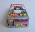 THE JAPANESE VINTAGE STAR WARS COLLECTING THREAD  Popy_l24