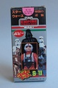 THE JAPANESE VINTAGE STAR WARS COLLECTING THREAD  Popy_l27