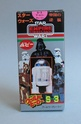 THE JAPANESE VINTAGE STAR WARS COLLECTING THREAD  Popy_r10