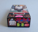 THE JAPANESE VINTAGE STAR WARS COLLECTING THREAD  Popy_r14
