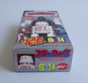 THE JAPANESE VINTAGE STAR WARS COLLECTING THREAD  Popy_r22