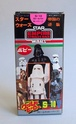 THE JAPANESE VINTAGE STAR WARS COLLECTING THREAD  Popy_s10