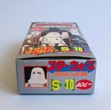 THE JAPANESE VINTAGE STAR WARS COLLECTING THREAD  Popy_s14