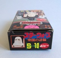 THE JAPANESE VINTAGE STAR WARS COLLECTING THREAD  Popy_s15