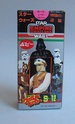 THE JAPANESE VINTAGE STAR WARS COLLECTING THREAD  Rebel_10