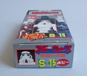 THE JAPANESE VINTAGE STAR WARS COLLECTING THREAD  Stormt15