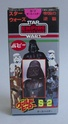 THE JAPANESE VINTAGE STAR WARS COLLECTING THREAD  Vader_10
