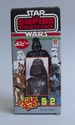 THE JAPANESE VINTAGE STAR WARS COLLECTING THREAD  Vader_12