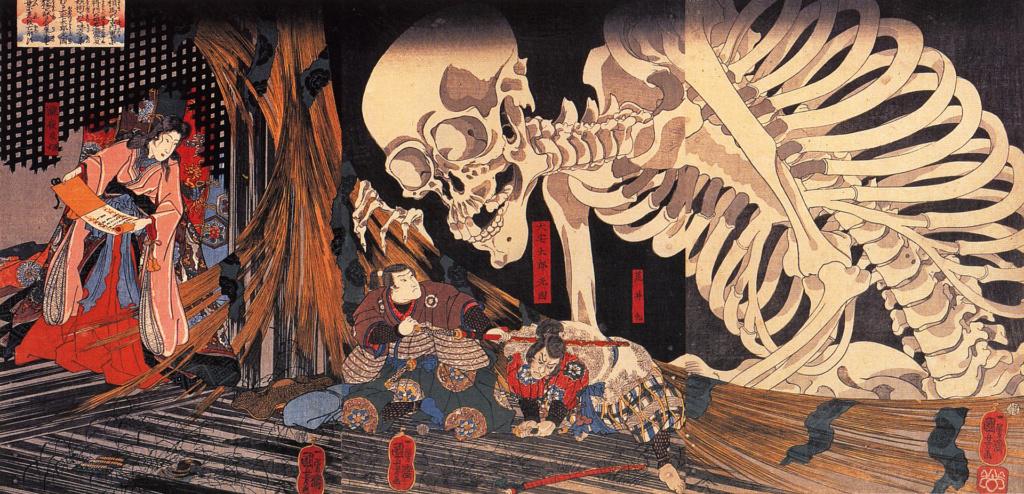 Journal d'un Squelette - Page 7 Mitsuk10