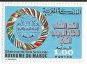 WANTED Maroc210