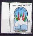 WANTED Maroc410
