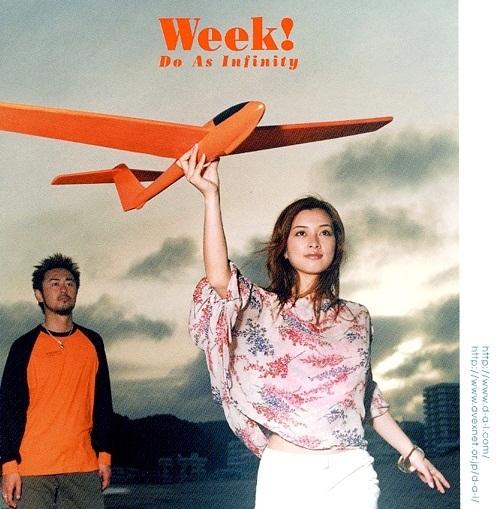 [JAP] Do as Infinity - Week Do_as_14