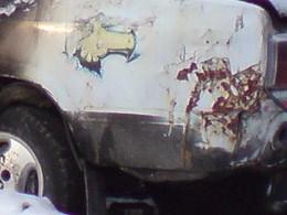 Ремонт автомобильного кузова 5310